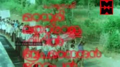 Malayalam full movie online - Kovalam