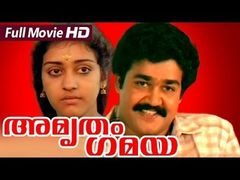 Maanthrikam | Full Malayalam Movie Free Download | Mohanlal Vineeth Vaishnavi