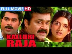 College Kumaran Malayalam Full Movie HD
