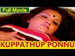 Tamil Hot Full Movie - Vibarithamana Ponnu