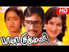 Boss Engira Bhaskaran Super Hit Tamil Full Movie| Arya Nayantara