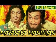 Manithan Marivittan tamil full movie