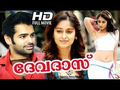 Athbhutha Dweepu Malayalam Full Movie HD