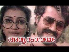 Malayalam Full Movie Hello My Dear Wrong Number | Mohanlal Comedy Movie 2014 Upload