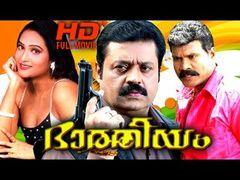 Best malayalam movie 2015 | New release malayalam Drama full movie 2015