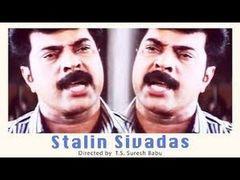 Shambo Shiva Shambo telugu movie