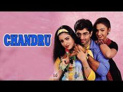 Ranadheera Telugu Full Length Movie Jayam Ravi