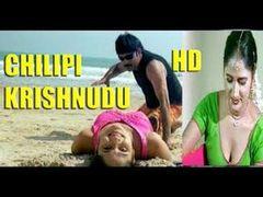 Ramadandu (2012) - Full Length Telugu Film - Krishnudu - Soumya - Bharat