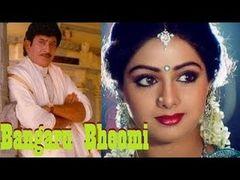 Raja Mahal 1982 Full Telugu Movie | Krishna Vijayalalitha | Telugu Film