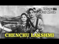 Chenchu Lakshmi (1958) - Full Length Telugu Film - ANR - Anjali - SVR - Relangi - Subba Rao