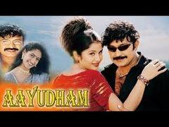 Aayudham Malayalam Full Movie HD