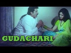 Gudachari No 1:1983: Full Length Telugu movie