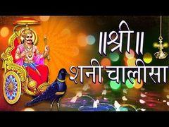 Shani Hanuman Mantra - Hindi Devotional Songs