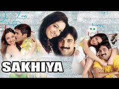 Sakhiya Full Movie - Tarun and Nauhid Sakhiya Full length telugu movie