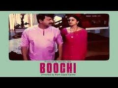 Dairy Telugu Full Horror Movie