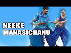 Kavya& 039;s Dairy full movie - Charmi Manjula Kavya& 039;s Dairy full length telugu movie