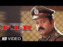 MAFIYA - Suresh Gopi& 039;s Action Thriller Malayalam Full Length Movie