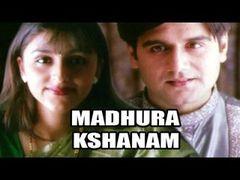Jackpot 2001 Telugu Full Movie