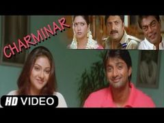 Alexander Full Tamil ACTION Movie HD | Vijayakanth Prakash Raj