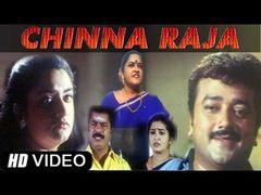 Raja Chinna Roja - Telugu Full Length Movie - Rajnikanth Gowtami