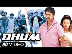 Premalekha Raasa Full Length Telugu movie Anjali Venu Malladi