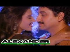 Alexander 1996: Full Tamil Movie