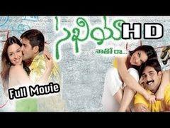 Oka Oorilo (2005) - Full Length Telugu Film - Tarun - Saloni - Raja