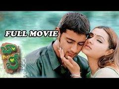 Soyagam Romantic Telugu Movie Telugu Full Movie