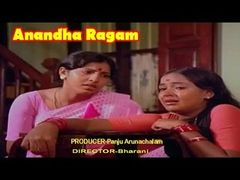 Anandha Ragam 1982: Full Tamil Movie