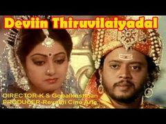 Sri Devi& 039;s Bhojpuri Accent I Funny Scene