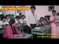 Aval Mella Sirithal: Tamil Full Movie