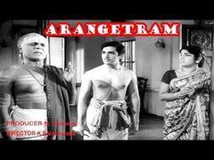 Arangetram 1973:Full Length Tamil Movie