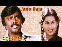 Auto Raja 1982: Full Tamil Movie
