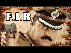 Aswaroodan Malayalam Full Movie HD
