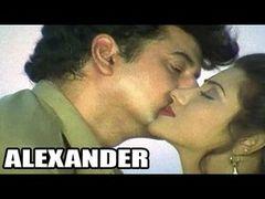 Neti Dowrjanyam - Telugu Full Movie - Vinod Kumar & Vani Vishwanath
