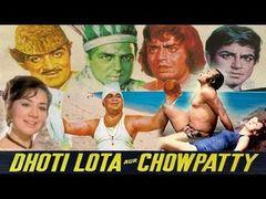 Do Chor - Full Hindi Movie 1972 | Dharmendra | Tanuja | Mohan Choti