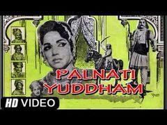 Raghupati Raghava - Indrajeet - N T Rama Rao & Anjali Devi - Telugu Movie Songs