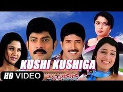 Chronic Bachelor 2003 Mammootty Mukesh Rambha Full Malayalam Movie