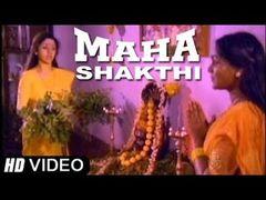 Maha Samrajyam - Telugu Full Movie - Mammootty