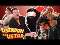 """Ustadon Ke Ustad"" | Full Hindi Movie | Mithun Chakraborty Jackie Shroff Madhoo"