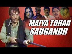 Maiya Tohar Saugandh | Action Bhojpuri Dub Film | Full Movie