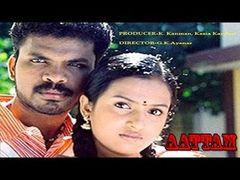 Aattam - Full Length Tamil Cinema