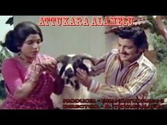 Aattukkara Alamelu | Super Hit Tamil Full Movie | Sivakumar & Sripriya