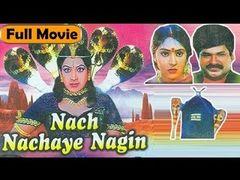 """Nach Nachaye Nagin"" | Full Hindi Movie | Charan Raj Savitri Guru Dutt Musari"