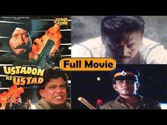 Azaad Desh Ke Gulam (1990) Rishi Kapoor - Jackie Shroff - Rekha