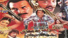 Wanted Baghi (FULL HD) (Pokkiri Tamil Movie) (Wanted Hindi Movie) - Full Length Action Hindi Movie