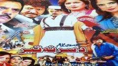 Preet Na Jane Kouno Reet | Full Bhojpuri Movie | Mantosh Pondit and Rinki Mishra