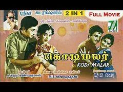 Anicha Malar 1981: Full Tamil Movie