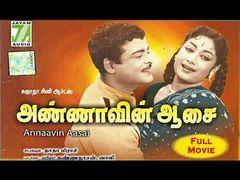 Aasai anni tamil full movie