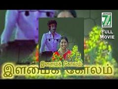 Ilamai Itho Itho - Tamil Hot Full Movie - Shakkeela Film
